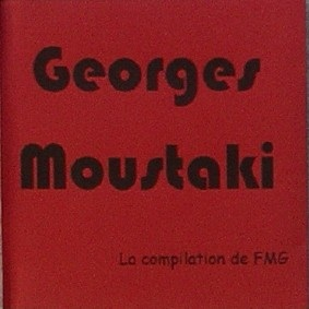 Georges moustaki - Georges moustaki il y avait un jardin ...